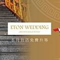 weddingdress2_痞客幫 複本 4.jpg