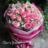 [AE063] 甜蜜預感 __20朵粉玫瑰花束$1599.jpg