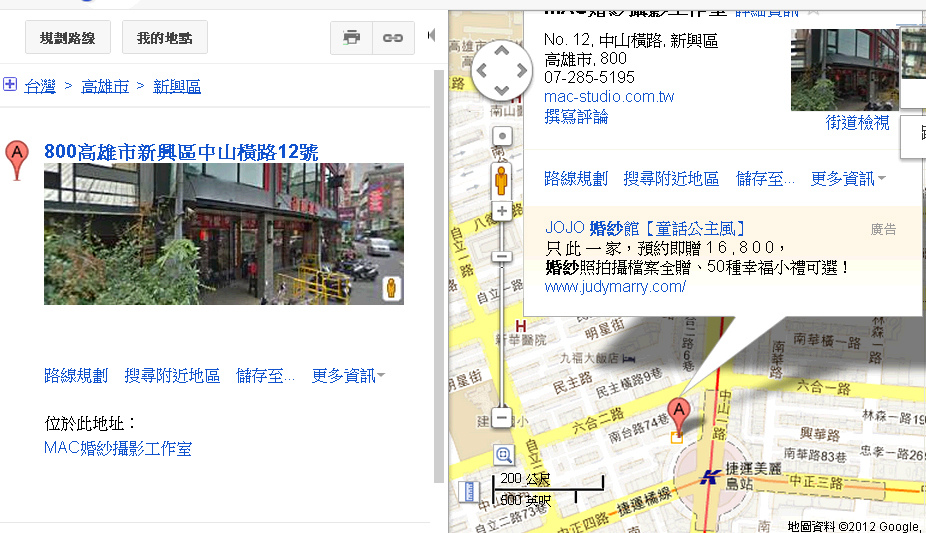 MAC影像創作工作室on Google MAP