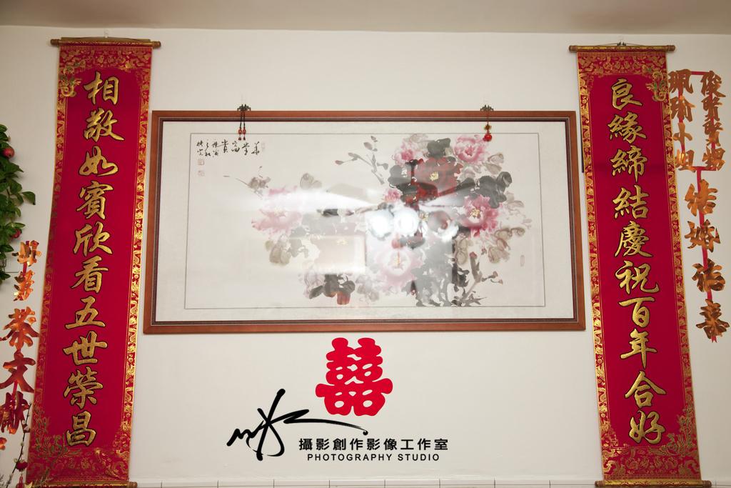 俊賢+珮瑜婚禮-309