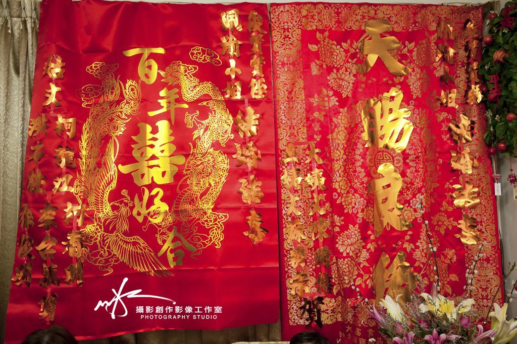 俊賢+珮瑜婚禮-310
