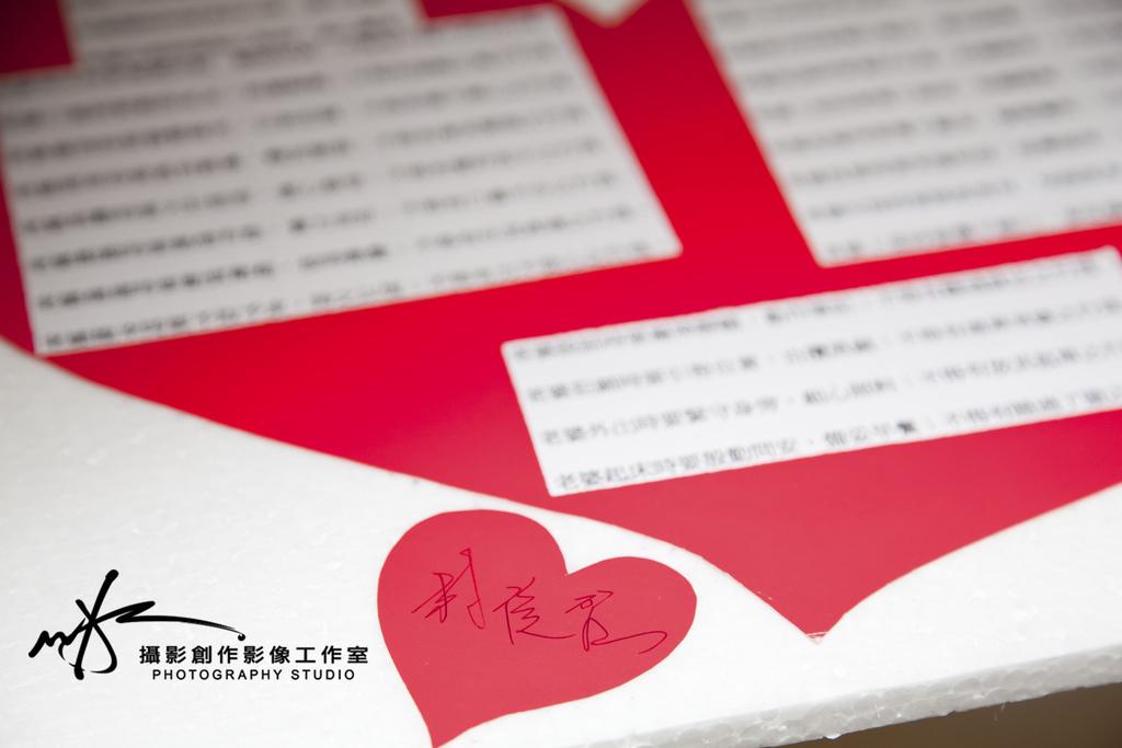 俊賢+珮瑜婚禮-328