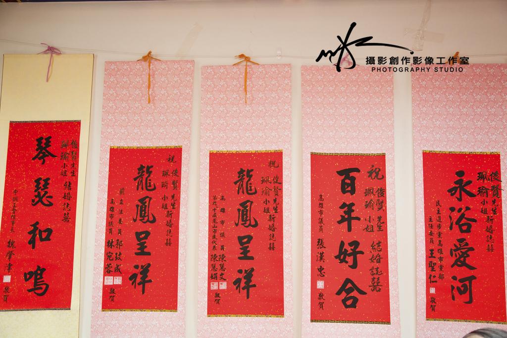 俊賢+珮瑜婚禮-385