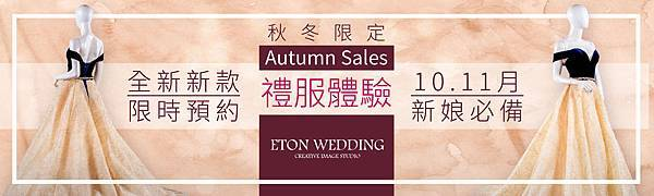 autumn_weddingday 複本 2.jpg