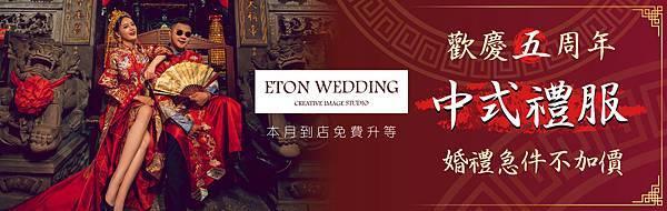 weddingdress2_痞客幫.jpg