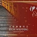 伊頓8周年_weddingday.jpg