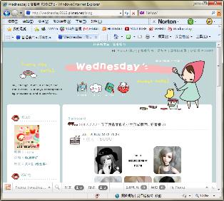 20120717blogskin