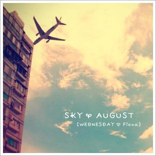 sky-august