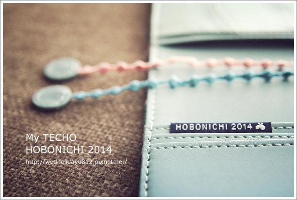 2014hobo-21.jpg