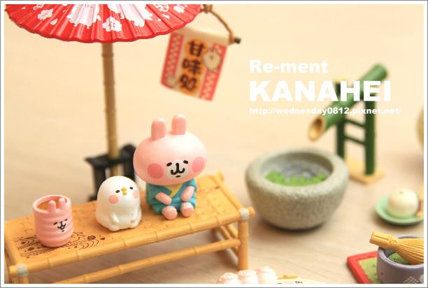kanahei.jpg