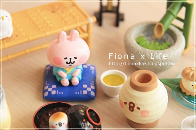 fionaxlife01.jpg