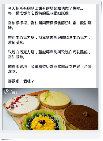 Screenshot_2014-07-10-10-14-00.png