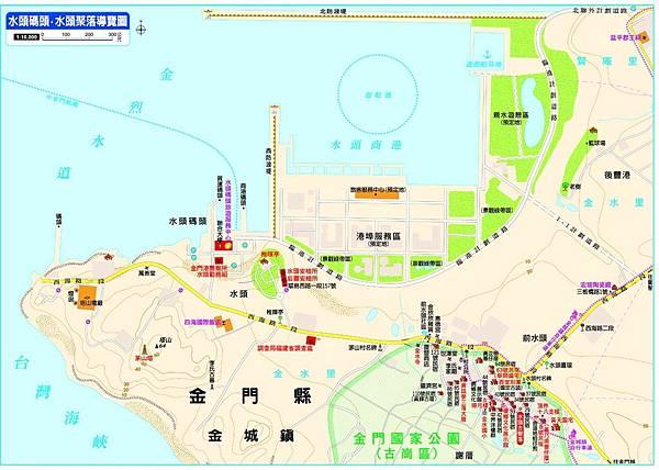 金門旅遊地圖-背面[1]002