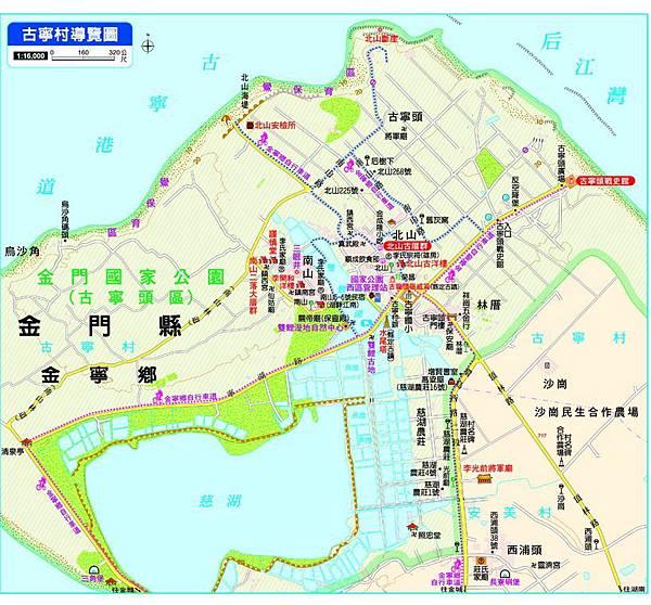 金門旅遊地圖-背面-1-011