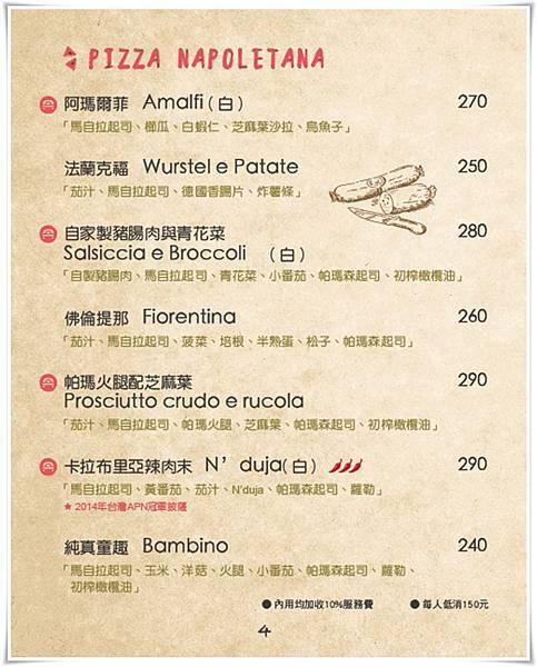pizza-menu-04.jpg