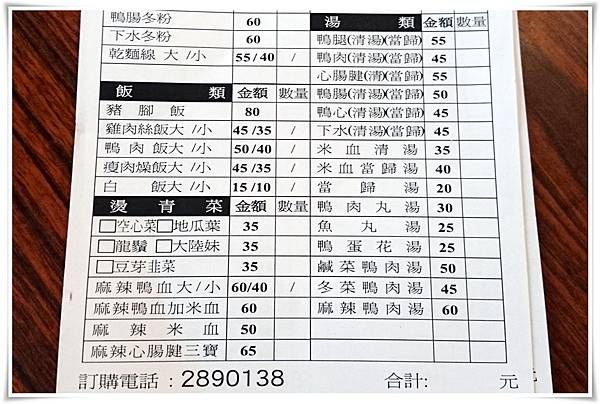 DSC_5805.JPG