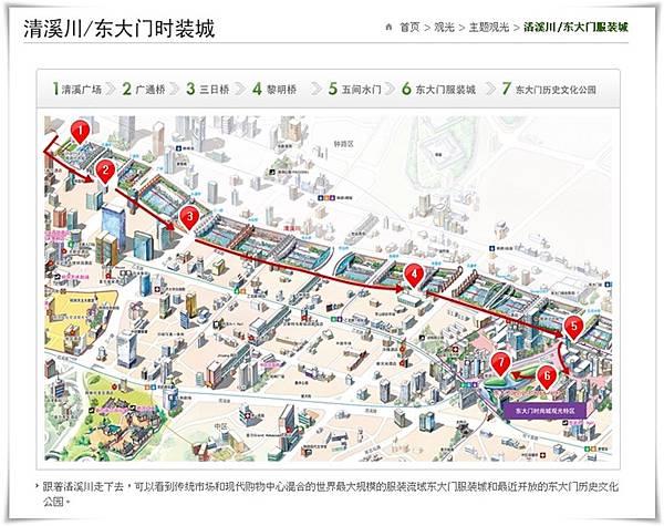 清川溪.jpg