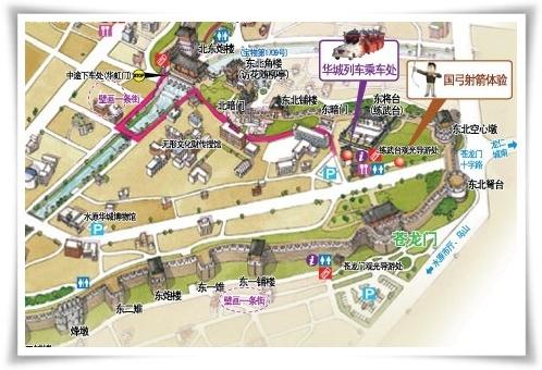 map11南
