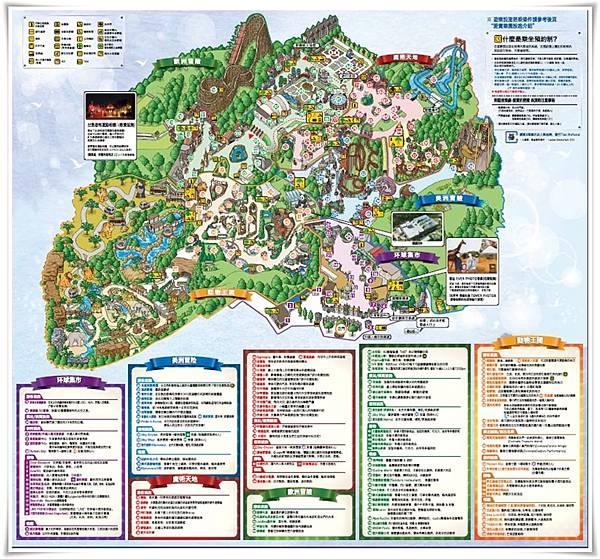 愛寶樂園map