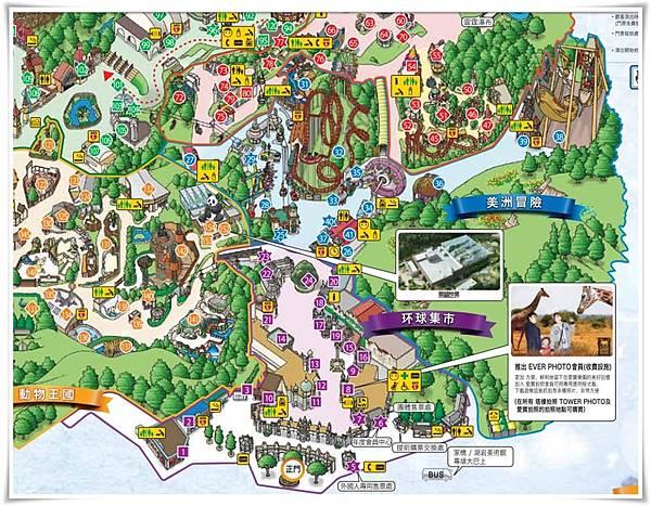 愛寶樂園-環球和美洲