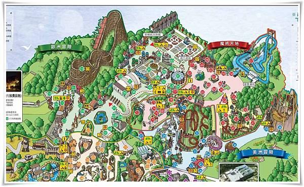 愛寶樂園-魔術和歐洲