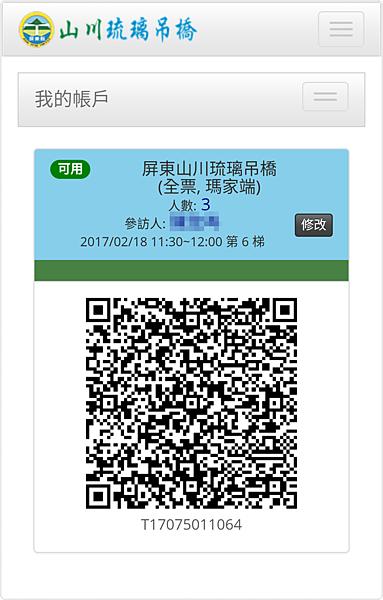 Screenshot_20170217-212845.png