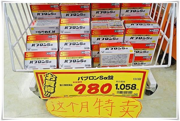 DSC01353.JPG