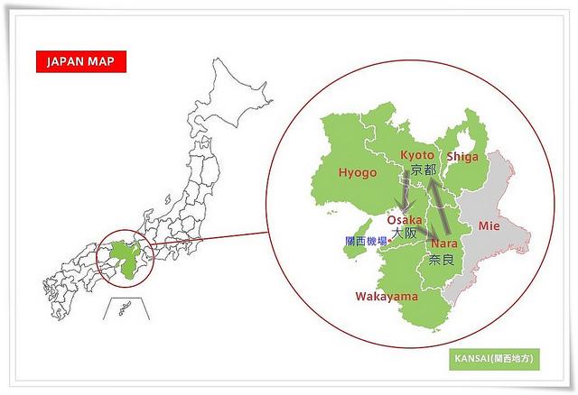 京阪奈地圖