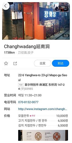 Screenshot_20191025_081342-01