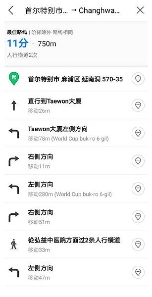 Screenshot_20191027_122631_com.nhn.android.nmap-01