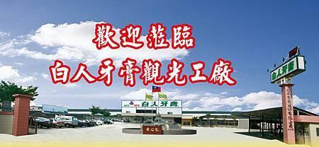 visit2010p1_2.jpg