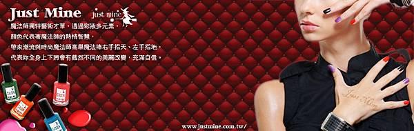 pixnet-top-950X300
