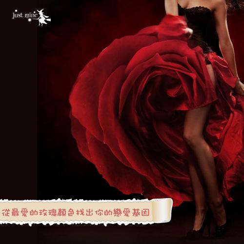 從最愛的玫瑰顏色找出你的戀愛基因-TOP
