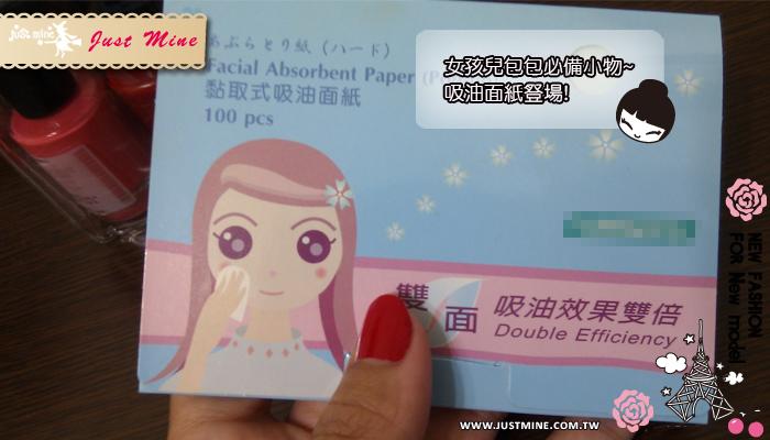吸油面紙創造糖果色條紋美甲2