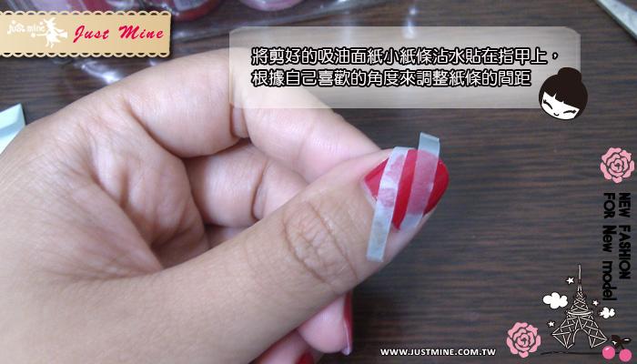 吸油面紙創造糖果色條紋美甲4