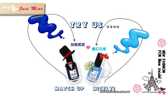 藍色幾何圖