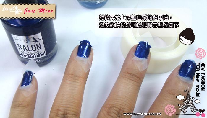 藍色幾何圖3