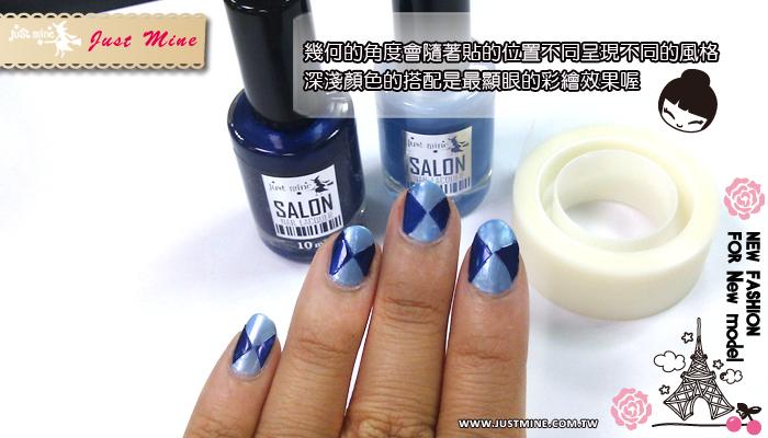 藍色幾何圖4