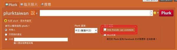 plurk_fds_com.gif