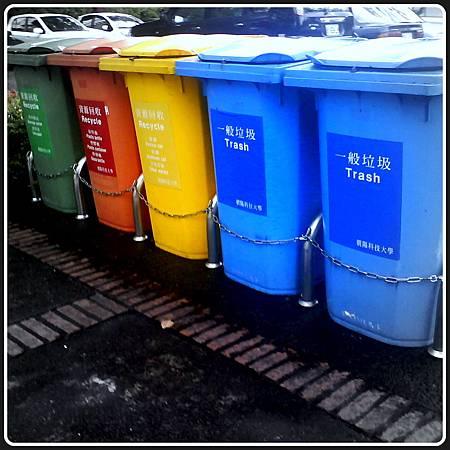 垃圾桶.JPG