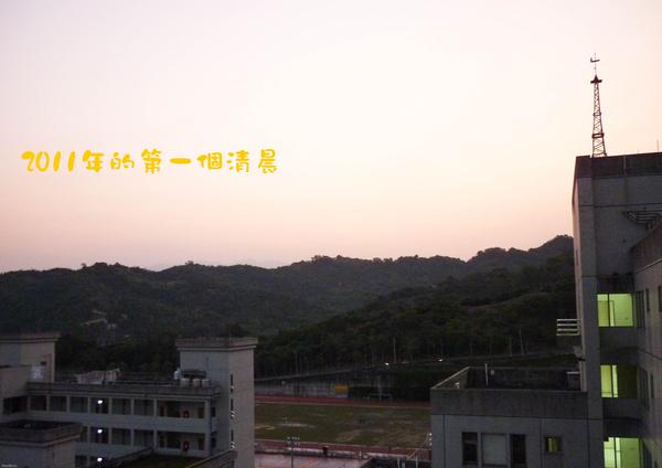 早安2011