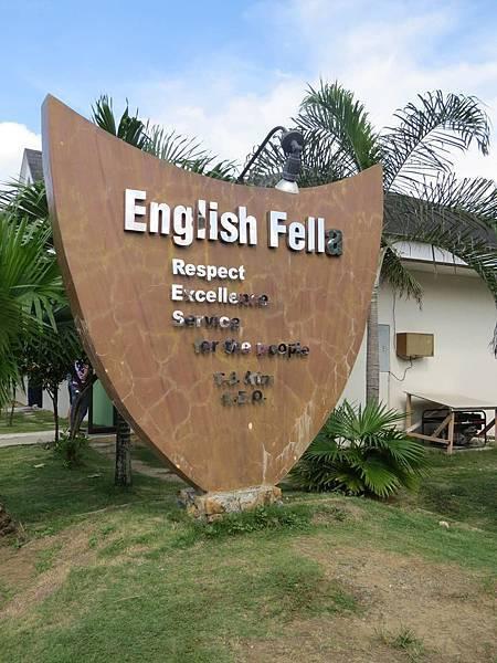 Wego EnglishFella2