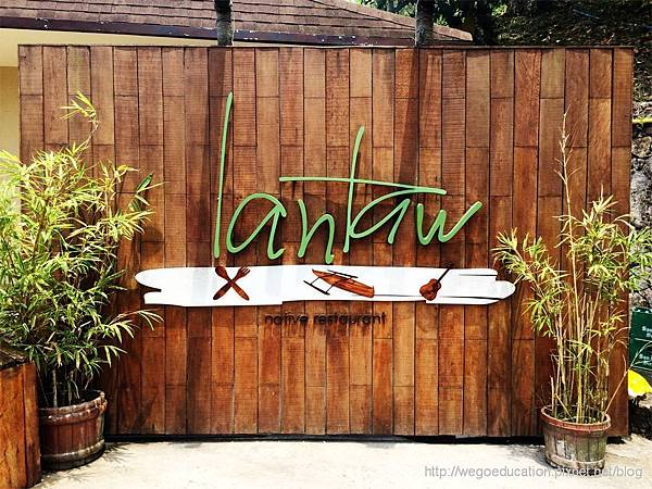 lantaw-native-restaurant-busay.jpg
