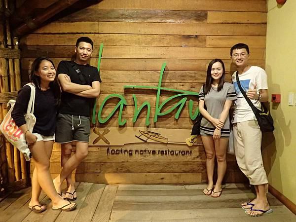 Wego帶菲律賓遊學的學生一起來這間漂浮餐廳.jpg