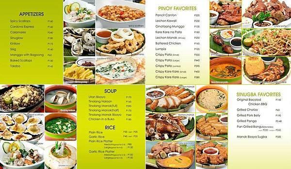 lantaw-native-restauran-food1.jpg