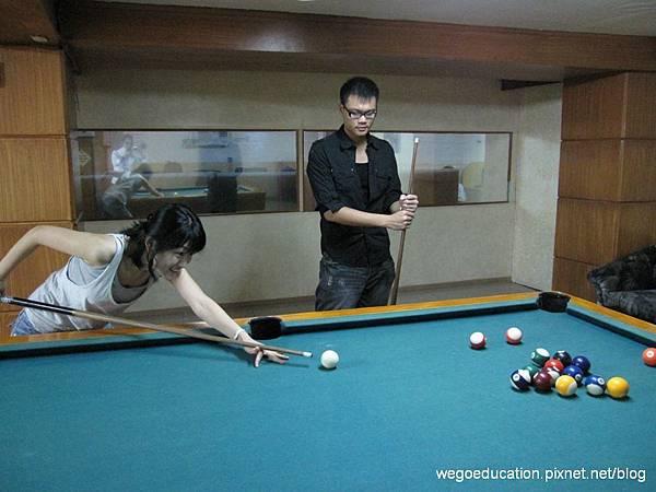 Wegoedication-Cebu-Cpils-pocket ball.jpg