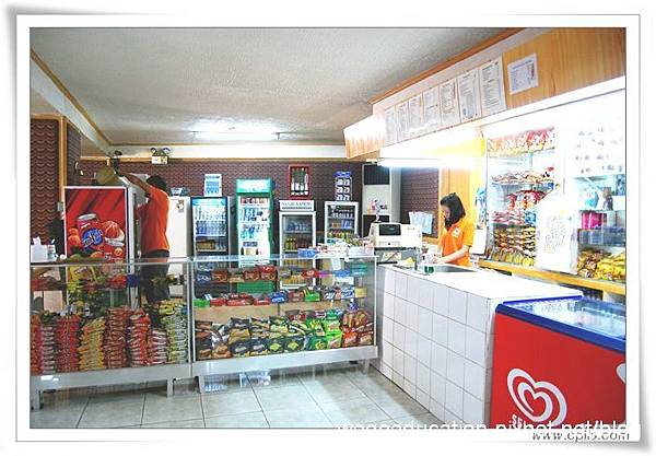 Wegoedication-Cebu-Cpils-snack bar.jpg