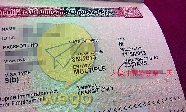 wego visa.jpg