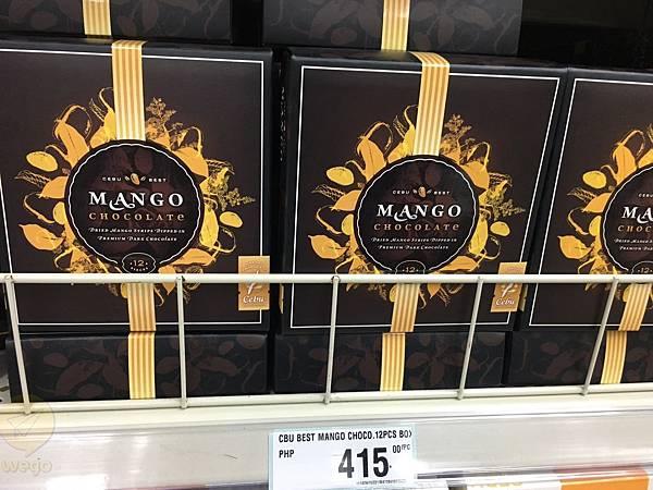 禮盒巧克力芒果乾