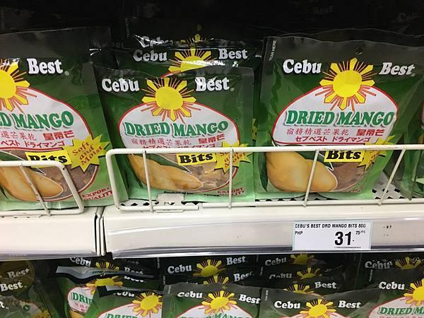 Supermarket snack_3777.jpg
